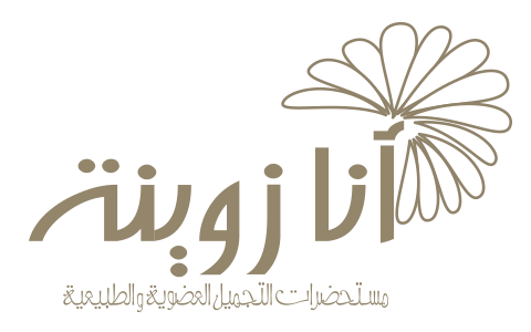 https://ar.anazwina.ae/wp-content/uploads/sites/2/2019/04/anazwina-logo-big-arabic.png